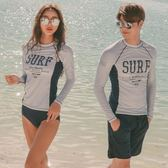 泳衣 泳裝 情侶泳裝 韓國潛水服分體速干衣 防曬水母衣 男女長袖游泳衣 沖浪服情侶套裝