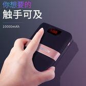 動電源可愛卡通超萌毫安大容量便攜小巧超薄蘋果手機通用迷你移動電源-享家生活館