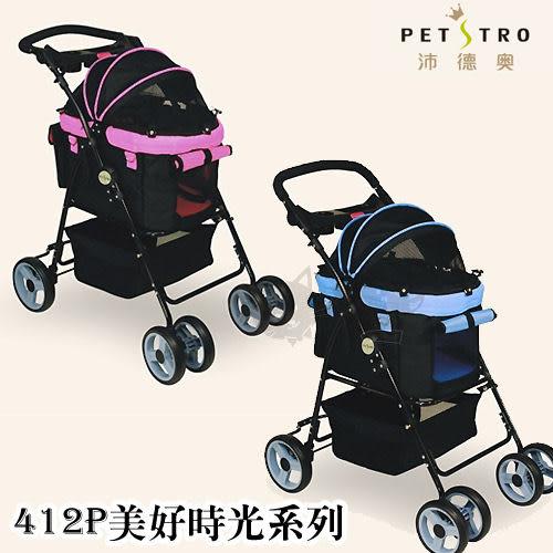 [寵樂子]《沛德奧Petstro》美好時光系列 412P - 2色 / 狗推車
