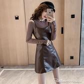 皮裙秋季新款裙子兩件套裝洋氣小個子吊帶pu皮洋裝女秋冬打底裙 阿卡娜