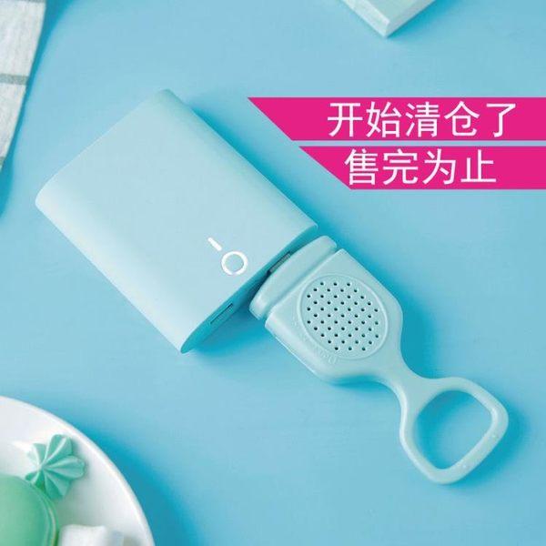 USB驅蚊器 電子蚊香USB驅蚊器便攜式家用電蚊香靜音滅蚊器 巴黎春天
