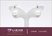 ☆元大鑽石銀樓☆【時尚設計款免運費】『古典詩韻』6mm白K金珍珠夾式耳環