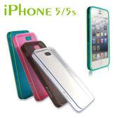 Apple iPhone5/5s/SE專用TPU保護殼(兩組套環加贈螢幕保護貼)四色可供選擇