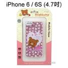 拉拉熊金蔥透明軟殼 [愛心熊] iPhone 6 / 6S (4.7吋) 懶懶熊【San-X正版授權】