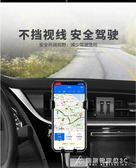 優曲車載無線充電器通用型iphonex汽車充手機架蘋果8抖音神器小米 酷斯特數位3c