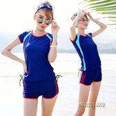 游泳衣女士分體保守遮肚顯瘦平角運動學生小清新韓國大碼溫泉泳裝「時尚彩虹屋」