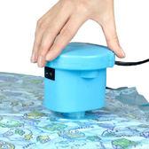 真空壓縮袋電動抽氣泵 專用電動抽氣泵 抽氣工具電泵 森活雜貨