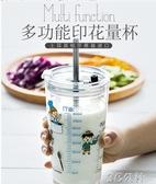 玻璃量杯 進口大容量玻璃杯家用牛奶燕麥早餐杯耐熱水杯刻度烘焙量杯 3C公社