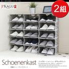 JP Kagu 日式開放式6層塑膠組合鞋櫃鞋架2組