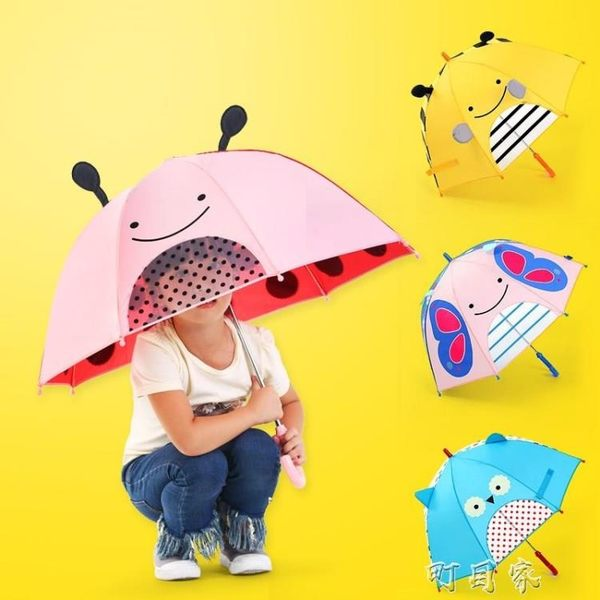 小朋友直柄公主傘1-2-3-4-5-6歲自動女孩長柄兒童雨傘 長柄傘YYP 盯目家