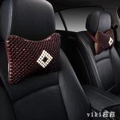 汽車夏季靠枕護頸枕頭車用座椅頸椎枕菩提子內飾用品四季木珠頭枕 nm3221 【VIKI菈菈】