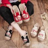 包頭半拖鞋女外穿夏季新款民族風女鞋繡花布鞋時尚百搭懶人涼拖鞋 格蘭小舖