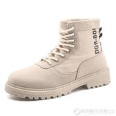 馬丁靴男士工裝靴軍靴英倫風復古中幫男靴子秋季高幫男鞋雪地短靴  圖拉斯3C百貨