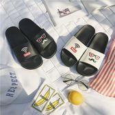 新款拖鞋男士韓版一字拖涼拖休閒涼鞋青少年沙灘鞋潮流男鞋子