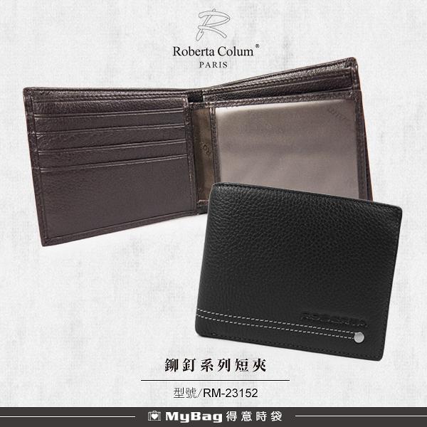 ROBERTA 諾貝達 皮夾 鉚釘系列 8卡窗格短夾 零錢袋 荔枝紋 真皮男短夾 RM-23152 得意時袋