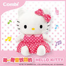 康貝Combi 音樂互動Hello Kitty (Hello Kitty 好朋友)