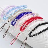 手機鏈掛飾韓版個性創意手機掛繩原創掛脖件短水晶鏈吊繩繩子女款 街頭潮人