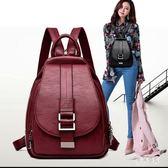 皮質後背包 雙肩包女2019新款時尚軟皮大容量書包女士小背包 BT2901『男神港灣』