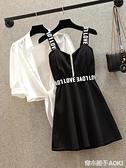 大碼女裝夏季新款胖妹妹洋氣減齡遮肚收腰顯瘦洋裝兩件套裝 青木鋪子