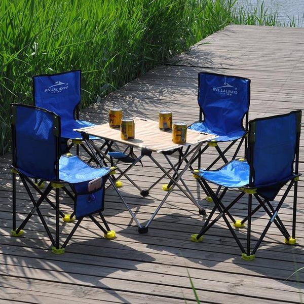 戶外便攜折疊椅凳子露營沙灘椅 釣魚椅凳 畫凳寫生椅 馬扎小凳子