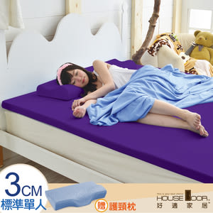 House Door 抗菌防螨布 3cm厚記憶床墊超值組-單人3尺魔幻紫