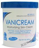 真品平行輸入 美國 Vanicream  Skin Cream 保濕乳霜 453g 滋潤乳液 無壓頭【彤彤小舖】