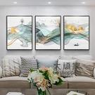 壁畫 北歐壁畫三聯組合沙發背景牆客廳裝飾畫現代簡約餐廳簡歐掛畫油畫40*60cmT