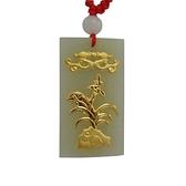 金鑲玉項鍊 和闐玉吊墜-大方蘭花生日情人節禮物男女飾品73gf80[時尚巴黎]