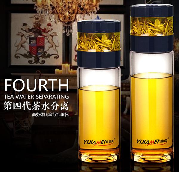 單層玻璃茶水分離泡茶杯 旅行玻璃水杯 過濾密封帶蓋大容量茶杯 600ml