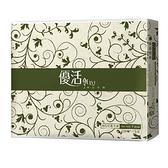 【奇奇文具】優活Livi 綠波系列 120抽 抽取式衛生紙(1箱72包)