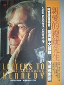 【書寶二手書T5/政治_OKT】親愛的總統先生-世界公民叢書15