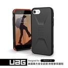 UAG iPhone 8/SE 耐衝擊簡約保護殼-黑/綠 強強滾