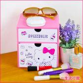 〖LifeTime 〗﹝kitty 二抽盒﹞ 二抽飾品盒置物盒珠寶盒PINK 凱蒂貓B01286