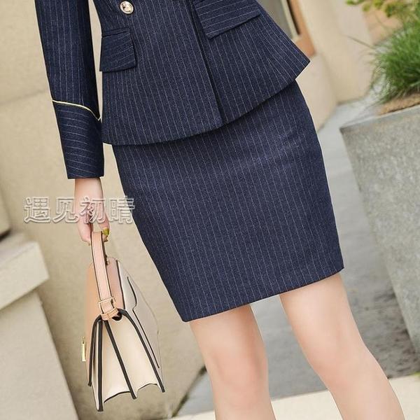 職業裙條紋半身裙職業裝西裝裙工作服包臀裙女正裝裙制服裙一步裙短裙夏 快速出貨