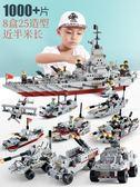 兼容積木男孩子航母7兒童益智力拼裝玩具zg