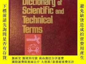 二手書博民逛書店Mcgraw-hill罕見Dictionary Of Scientific And Technical Terms