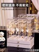 耳環架子展示架家用首飾盒掛項錬戒指耳飾耳釘大容量手飾品收納盒 1995生活雜貨