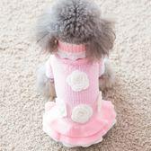 狗狗裙子寵物衣服秋裝兩腳衣泰迪狗小型犬用品  百姓公館