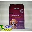 [COSCO代購] W992187 科克蘭 雞肉&米配方乾狗糧12公斤
