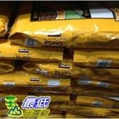 [COSCO代購] W570940 Kirkland Signature 科克蘭 鮭魚&甘薯配方乾貓糧 8.16公斤