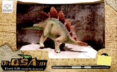 恐龍王國 遠古時代 侏儸紀 劍龍TOYeGO 玩具e哥