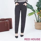 【RED HOUSE 蕾赫斯】釘釦素面長褲(黑色)