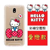 【Hello Kitty】三星 Samsung Galaxy J7 Pro (J730) 彩繪空壓手機殼