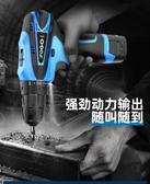 電動螺絲刀-富格 25V鋰電鑽充電式手鑚小手槍鑚電鑽多功能家用電動螺絲刀電轉 艾莎嚴選YYJ