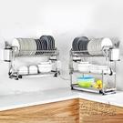 多朋不銹鋼壁掛式晾碗碟放碗架瀝水架廚房置...