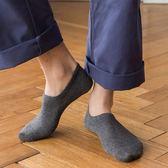 男船襪 船襪純棉低筒短襪夏季薄款淺口隱形硅膠防滑棉襪 5雙 High酷樂緹