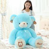 泰迪熊公仔粉紅色抱抱熊咖啡色毛絨玩具小熊布娃娃WY萬聖節,7折起