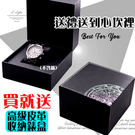 原價$290/ 精緻皮革錶盒__Z58
