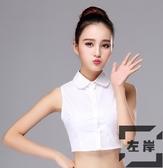 韓版假領子女襯衫假領襯衣領毛衣裝飾【左岸男裝】