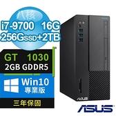 【南紡購物中心】ASUS 華碩 B360 商用電腦 i7-9700/16G/256G+2TB/GT1030/Win10專業版/3Y